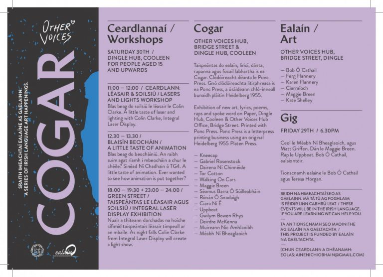 Read more about the article 'Cogar' exhibition