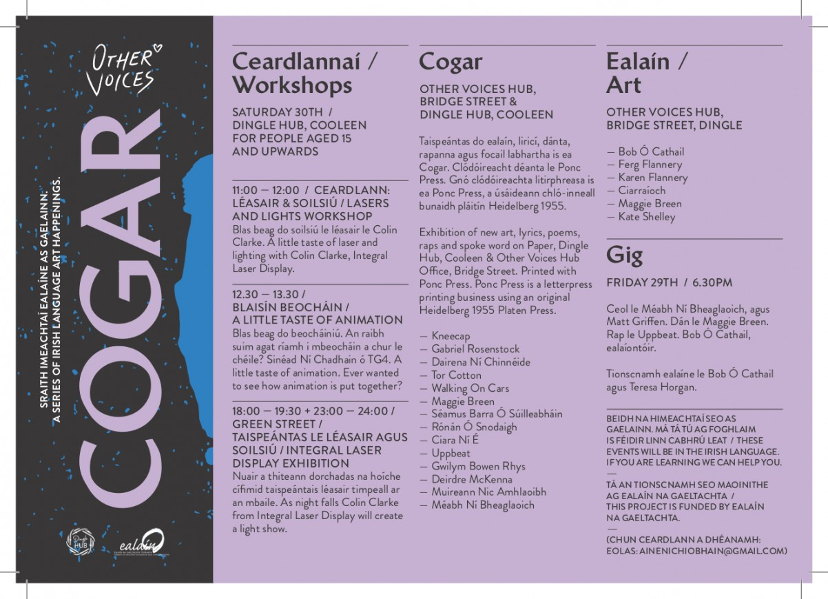 'Cogar' exhibition