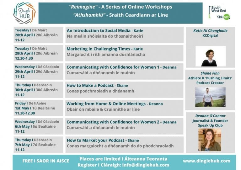 Reimagine – A Series of Online Workshops